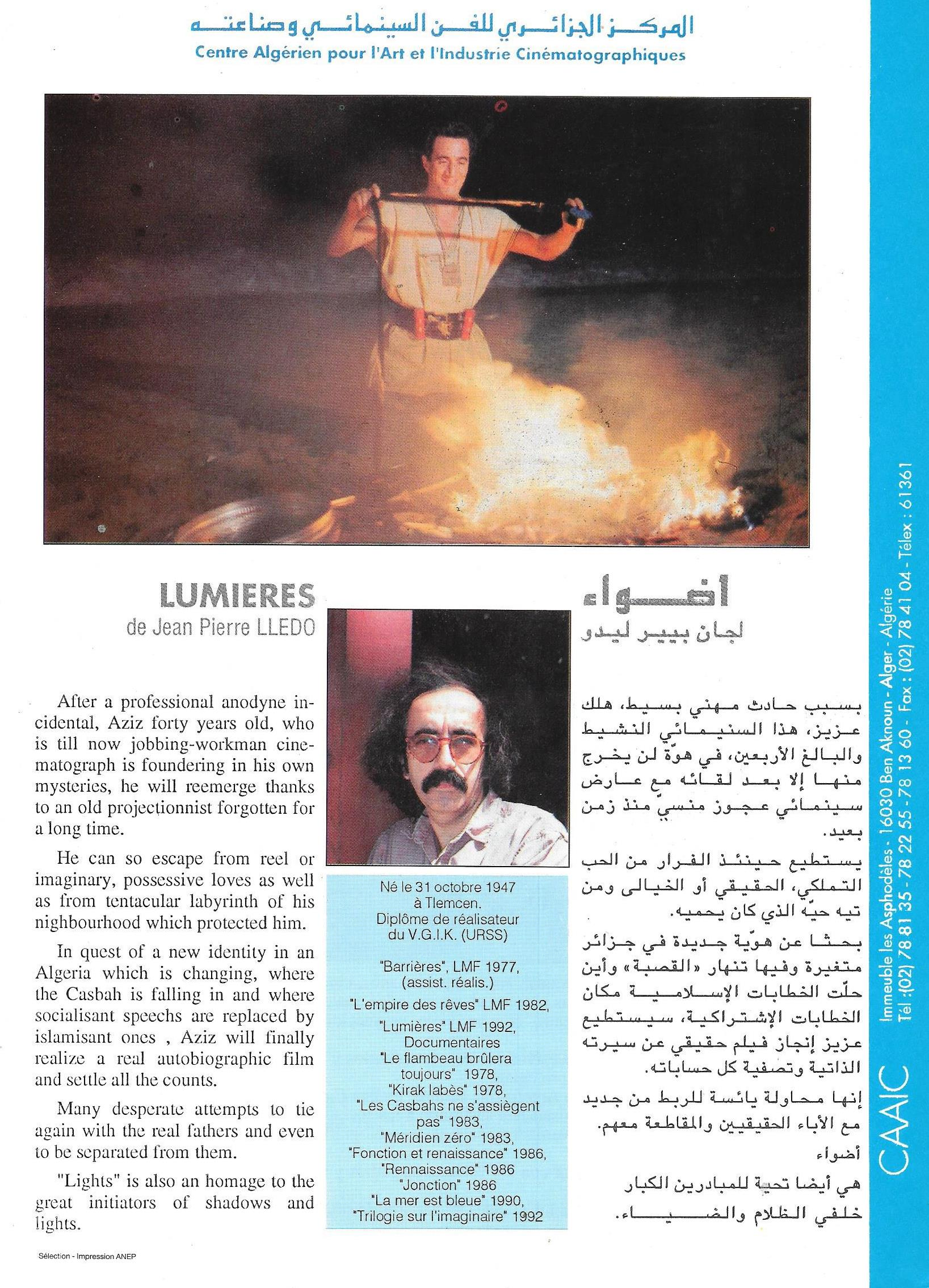 LUMIERES - Synopsis english + arabe + Photos